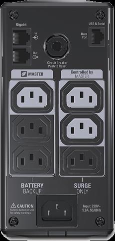 An image of APC Back-UPS Pro 550VA Line Interactive (UPS)