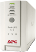 APC BackUPS BK650EI front 650VA UPS from
